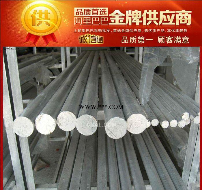 集田现货MIC-6铝合金 MIC-6铝板 精铸铝板