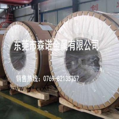 6063铝板厂家