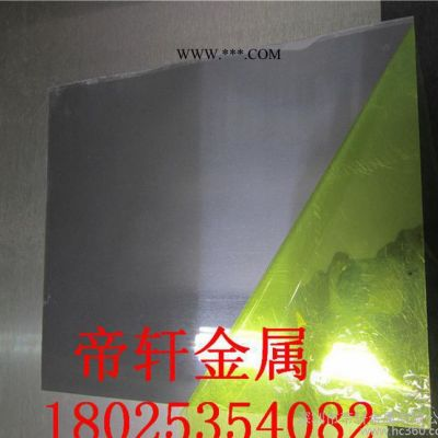 现货国产镜面铝板 覆膜镜面铝板 进口镜面铝板 抛光镜面铝板