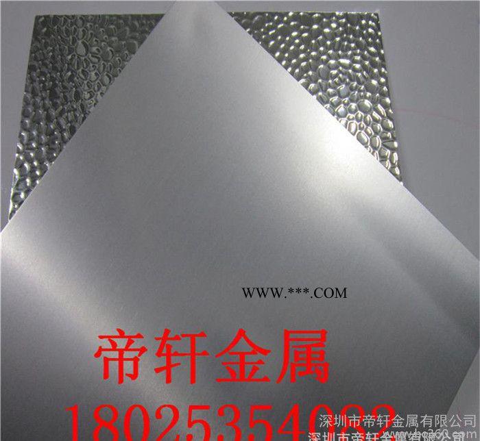 直销 拉丝铝板黑色 氧化铝板阳极 拉丝铝板5052 外壳专用