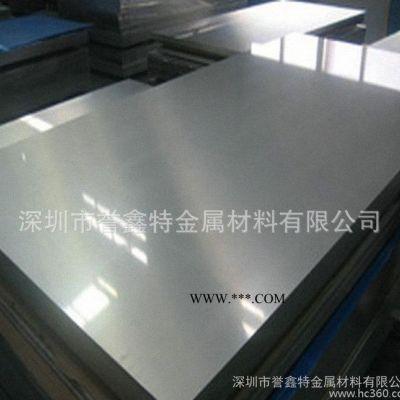 直销5052铝板材  7075铝板 7075铝棒 2024铝