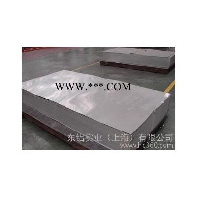 5056铝板  5056铝管 5056铝棒