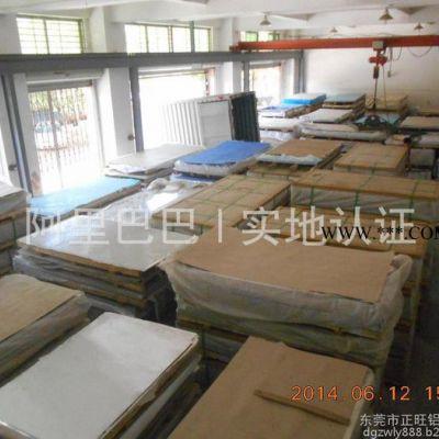 正旺铝业 直销A1070铝板 1070纯铝板 1070铝板价格 Al1070
