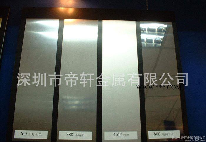 【帝轩金属】直销镜面铝板 磨光镜面铝板/抛光铝板/国产镜面铝