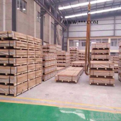O态铝板/全软铝板 长安、虎门专销拉伸铝板