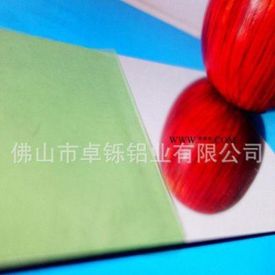 航空铝板 5052铝合金薄板 镜面铝板 拉丝铝板 7075铝板 7075国产