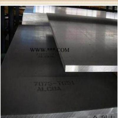 高品质铝板 2a04铝板(图)