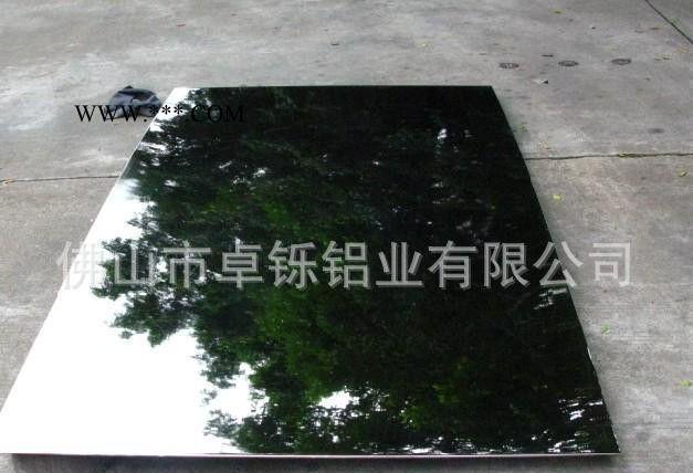 6061铝板 抛光氧化反光拉丝**铝板 预铝板 7075国产