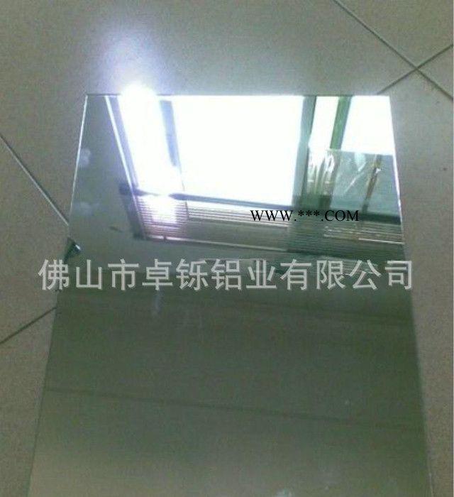 7075铝板高标7075镜面国标铝板 可分切长宽 O态铝板镜面铝板