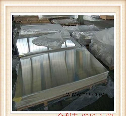 **5038防锈铝板/现货5052防锈铝板