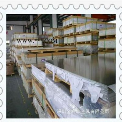 佛山大量**1060铝板 /5052合金铝板