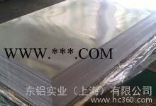 5052铝板和5052铝板