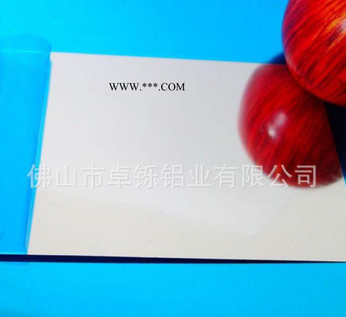 五金冲压铝板 合金硬铝板 O态拉伸软铝板 镜面铝板