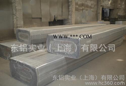 低价销售进口7075铝板 航空铝板 船用铝板 精工铝板