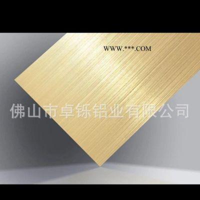 佛山直销3004铝板 5052合金铝板 拉丝铝板 光亮铝板