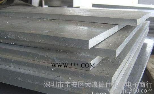 铝板,6063铝板,5052铝板,进口铝板