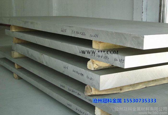 北京铝板 国标北京铝板 北京铝板价格 北京铝板现货