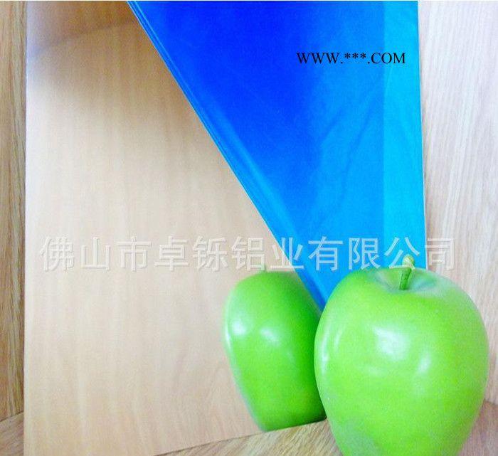 6061铝板 航空铝板 7075国产 镜面铝板 O态铝板镜面铝
