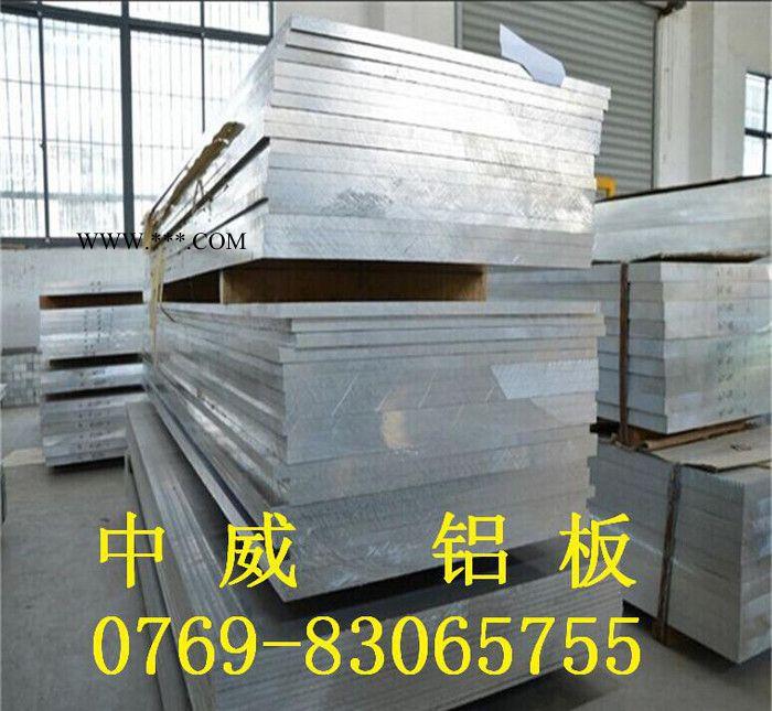 3003铝板,3003铝板价格,3003铝板