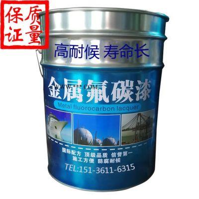 铝板喷氟碳漆 氟碳漆包工包料报价单