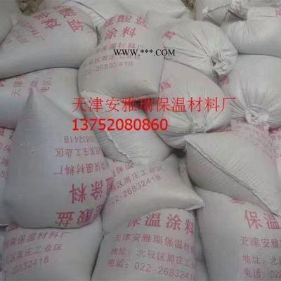 复合硅酸盐保温涂料 防火硅酸盐镁铝板 硅酸板