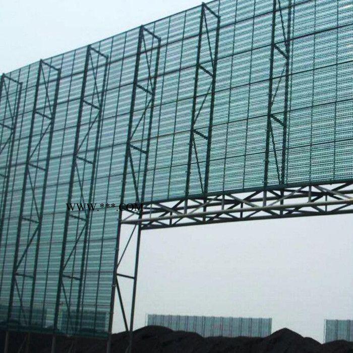 朋英专业生产 防风抑尘网 挡风墙 铝板防风抑尘网 防尘挡风墙