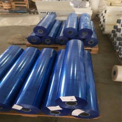 长期销售PE复合印刷膜 铝板保护膜厂家