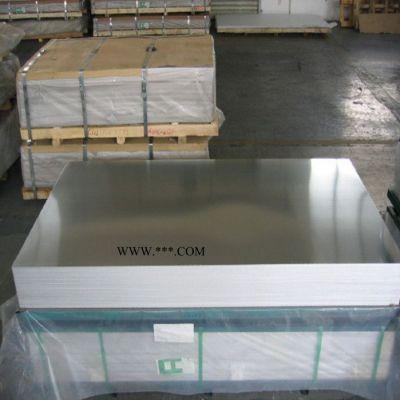 迎金添 镜面铝板供应商 纯铝板厂家 铝卷板质量优 价格实在 规格齐全 可定制