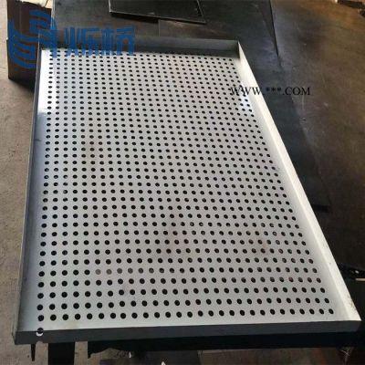 厂家生产 铝板冲孔板