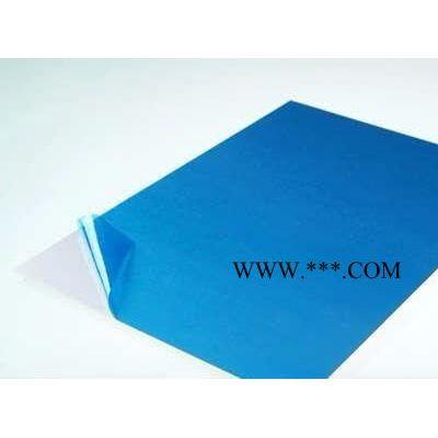 【携手】铝板保护膜,蓝色铝板保护膜,铝板透明保护膜,厂家定制加工