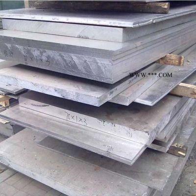 豫龙供应合金铝板 合金铝板生产厂家  合金铝板价格 欢迎咨询