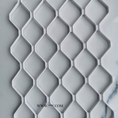 铝板拉网  菱型孔铝网 铝板幕墙网 装饰网