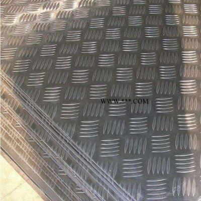 西安花纹铝板市场行情, 西安花纹铝板批发价格 ,西安花纹铝板生产厂家  鑫中贸花纹铝板