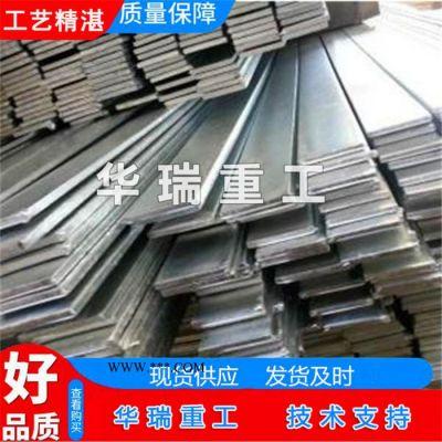 铸铝板轧机 轧铝设备  铝板热轧机 华瑞 技术升级快 大产量