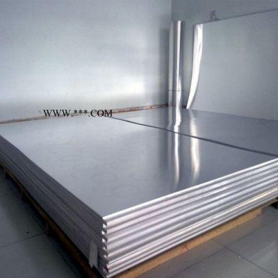 5052铝板批发 6063铝管 铝板价格 3系列铝板加工 1系列铝板定制 铝卷板厂家规格齐全欢迎前来咨询