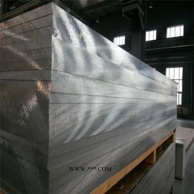 销售花纹铝板 压花铝板 氧化铝板 合金铝板 1060铝板 5052铝板