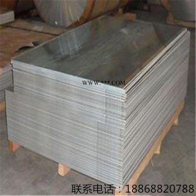 铝板厂家 5052铝板 3003防锈铝板 氧化铝板 1060铝板