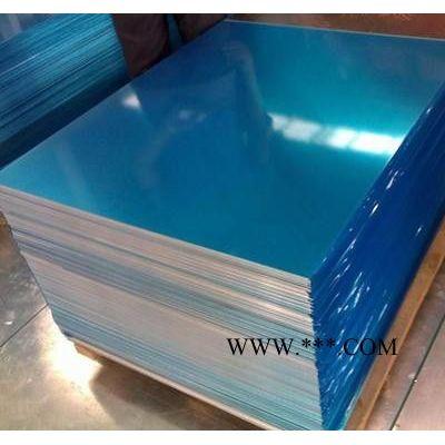 铝板 合金铝板 铝材 铝板厂家 铝板价格  轩驰