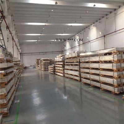 供应5052铝板,5052铝板厂家,铝板批发 铝型材