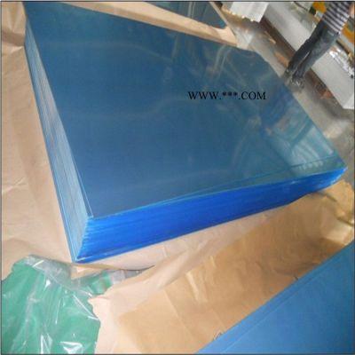 祥瑞达 5083铝板 5052合金铝板 6061铝板  厂家现货  量大优惠