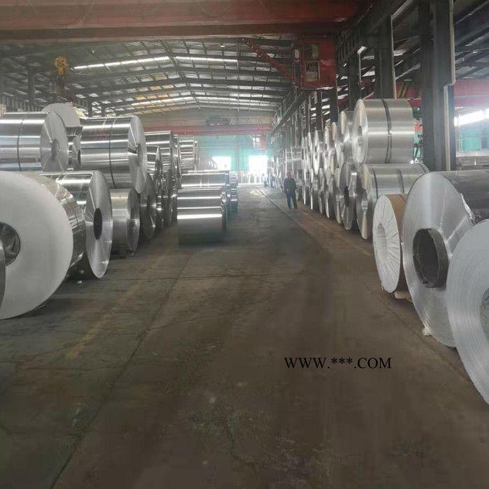 【天冠铝业】批发铝板  1060铝板 防锈铝板   5052铝板5083铝板 5754花纹铝板
