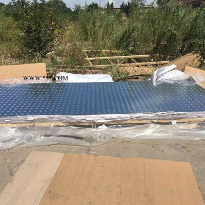 铝批发4米定尺0.4*1250铝板 菏泽铝板