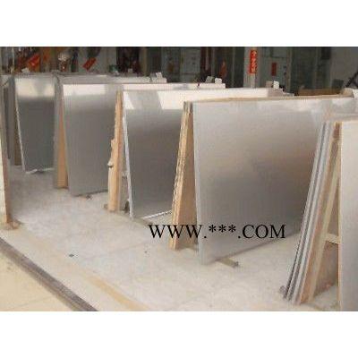 进口5052进口铝板,5052铝板