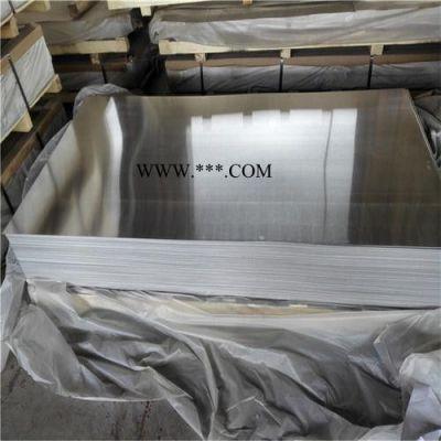 铝板厂家 现货供应 1060铝板 3003铝板 5052铝板