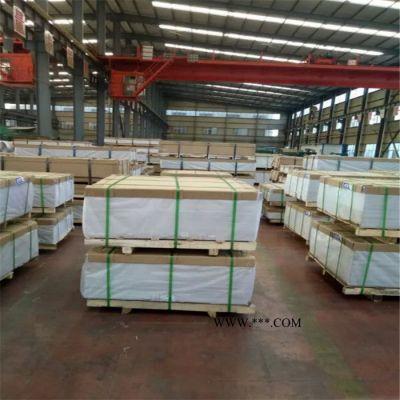 铝板生产厂家1060铝板 1060环保铝板 1060工业铝板 济南忠发