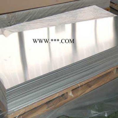 豫龙供应7075铝板 耐用优惠5052铝板 7075铝板生产 欢迎进场考察