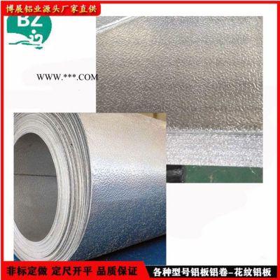 供应5083铝板 5052铝板价格 博展铝业