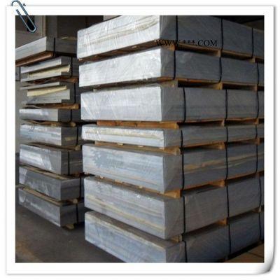供应5754铝板 防锈铝板 船舶铝板 合金铝板 花纹铝板