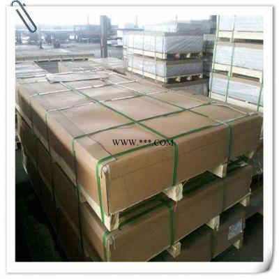 1060铝板 纯铝板 折弯铝板