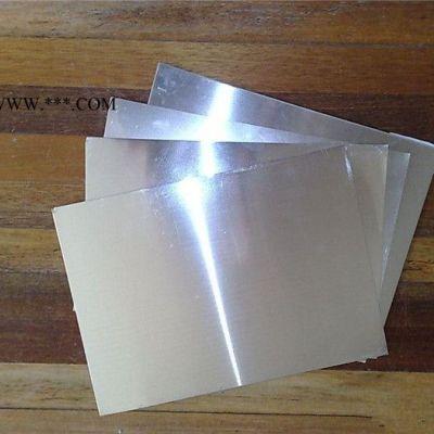 铝板 花纹铝板 合金铝板 防滑铝板 规格齐全 **价廉